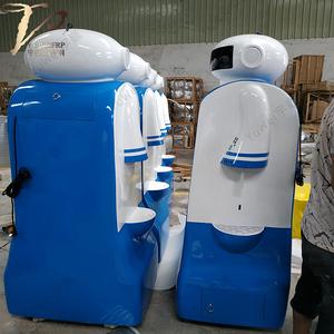澳门浦京娱乐场定制机器人壳体