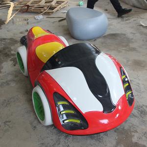 玻璃钢玩具车壳定制厂家
