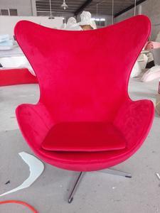 经典玻璃钢鸡蛋椅 玻璃钢+绒布+五金脚