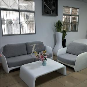 高端玻璃钢办公休闲沙发组合