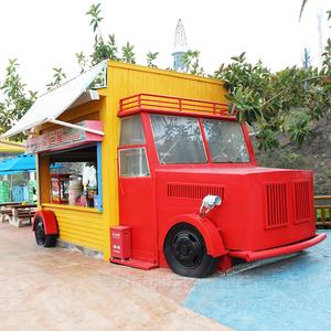 定制复古大型巴士餐车外壳模型步行街小吃车