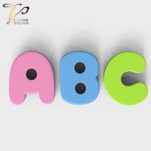 儿童乐园家具字母坐凳