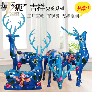 商场户外小品摆放装饰梅花鹿雕塑定制