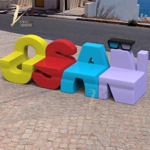 玻璃钢字母坐凳户外摆放字母标识