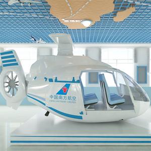 定制航天飞机外壳模型